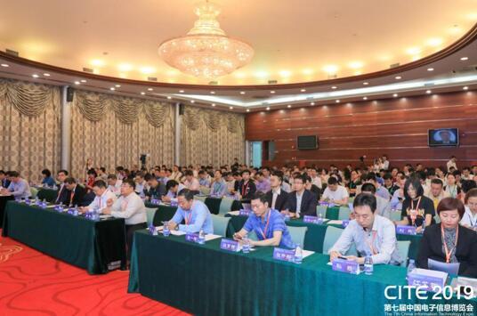 2019中国国际区块链技术与应用大会圆满落幕