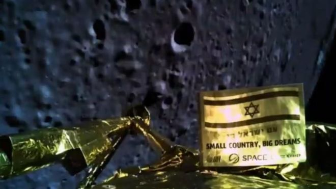 """以色列距登月""""一步之遥"""" 航天器临着陆前坠毁"""