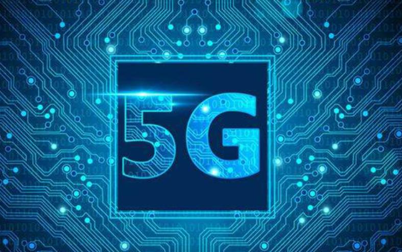 美国拟10年投204亿美元加码5G建设