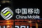 中国移动:未经用户同意 不得向用户拨打商业营销电话