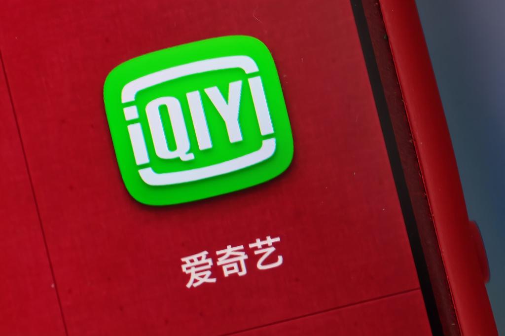 爱奇艺CEO龚宇:院线电影需要互联网加票房多赢商业模式