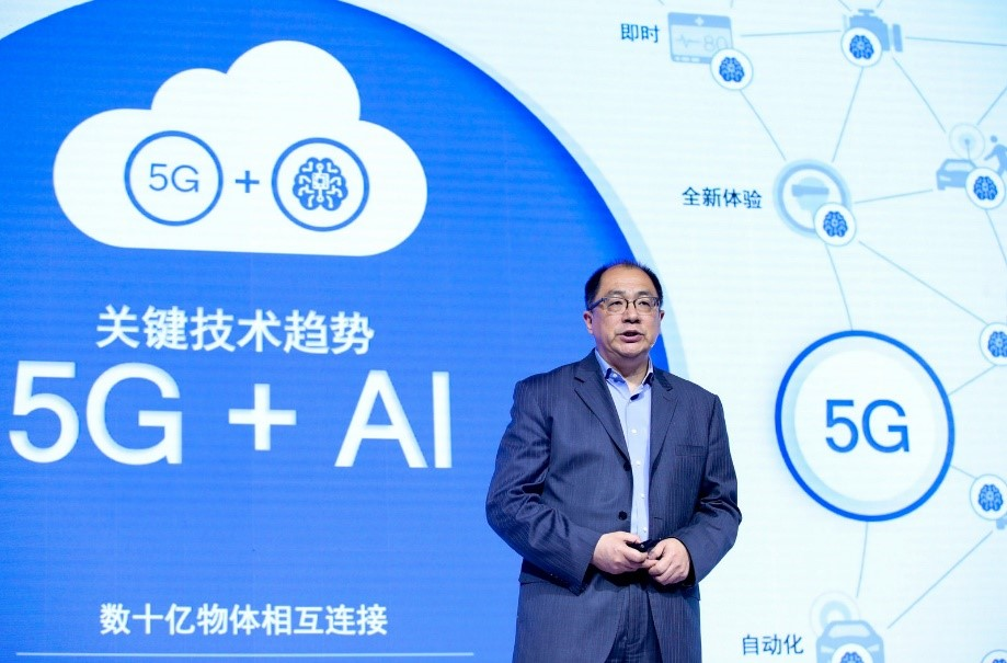 """高通中国区董事长孟樸:5G将迎来""""发明时代"""""""