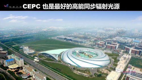 中国花360亿建造大型对撞机:值不值