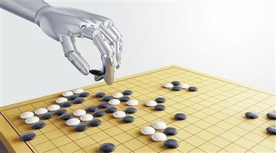 柯洁:学会与AI融洽共处