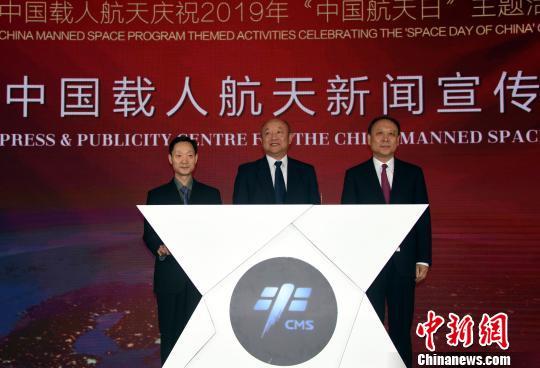 中国空间站公开征集科学实验和技术试验项目