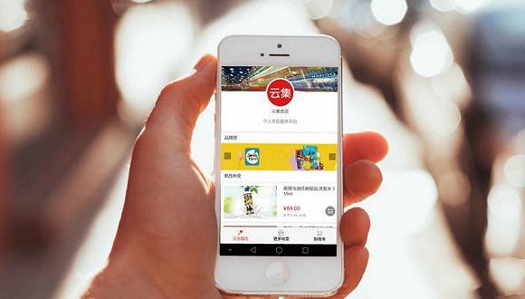 云集宣布5月3日登陆纳斯达克 IPO发行区间11-13美元