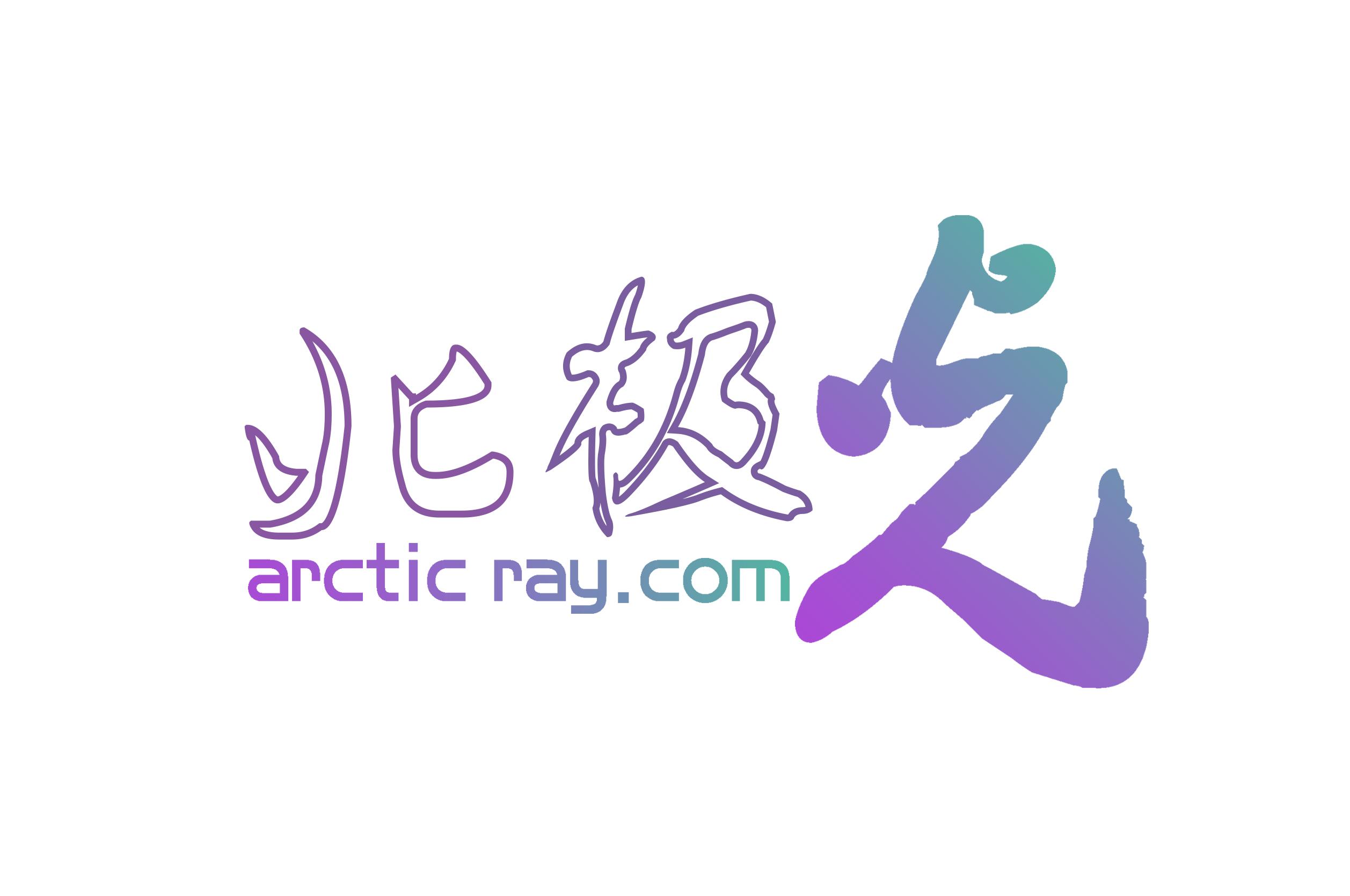 北极光科技网 领略炫彩科技