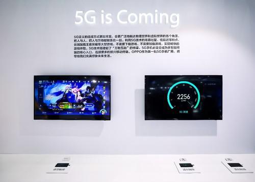 OPPO Reno 5G版交付中国联通 共建5G体验中心