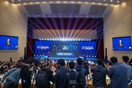 杨杰:5G不是4G+1G 中国移动将进一步发挥领军作用