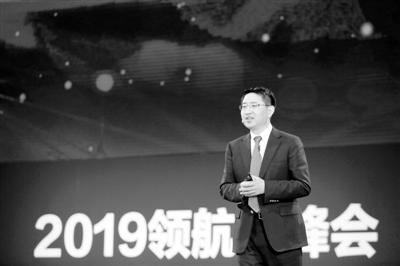 数字领航  智绘未来:新华三赋能百行百业数字化转型