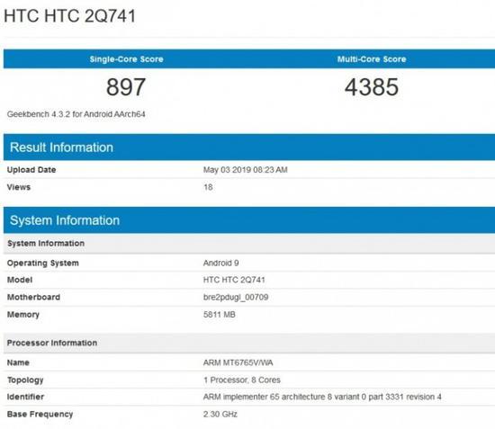 HTC神秘设备现身跑分网站 陪联发科处理器和6GB运存