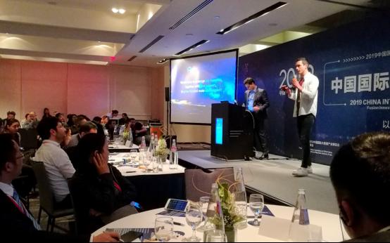 2019中国大数据全球大赛以色列分站赛举行