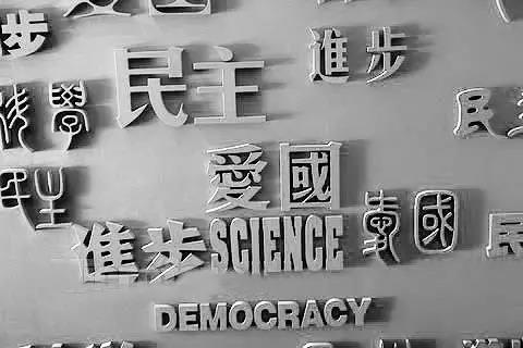 """""""五四""""断想:百年风雨科学人"""