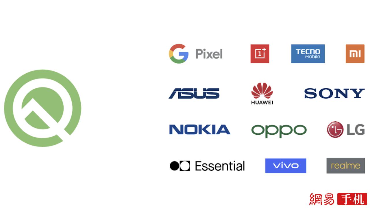 Android Q体验版就位 除Pixel还有15款手机能尝鲜