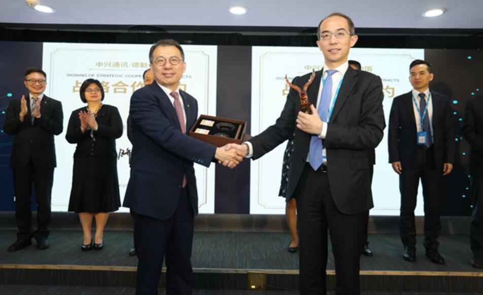 中兴通讯与德勤中国签订战略合作协议 共谋5G时代新发展
