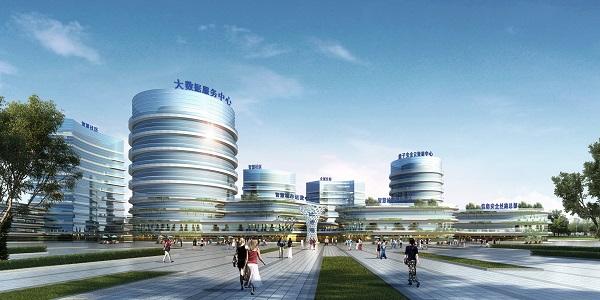 """""""西安信息安全产业科创园""""项目成功签约2019西安市长安区投资环境推介会"""