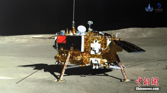 嫦娥四号着陆器、巡视器进入第五月夜休眠