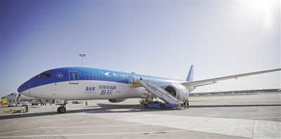 北京大兴国际机场完成首次真机验证