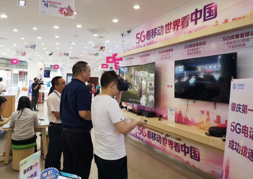 广东移动完成多品牌5G终端测试 启动5G体验官招募