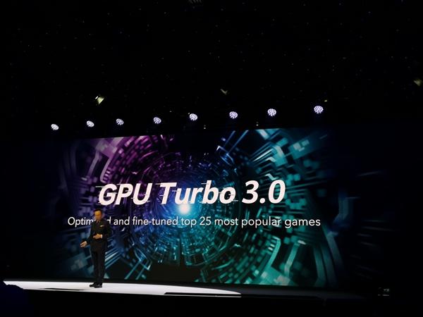 荣耀20系列支持GPU Turbo 3.0:游戏性能秒iPXS Max/三星S10+