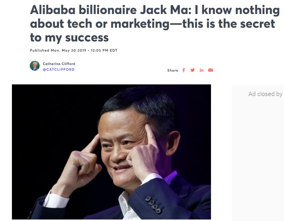 马云:我对技术和营销一无所知 成功在于了解人