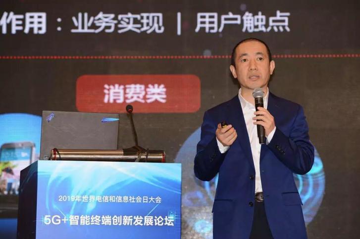 5G+智能终端标准化论坛:中国联通呼吁加大5G高科技领域的投入