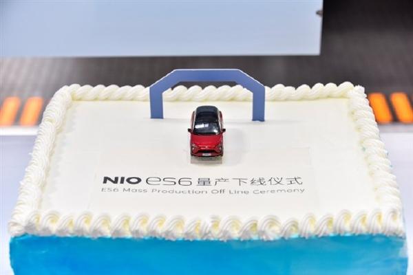 首批6000台 蔚来第二款量产车ES6今日下线