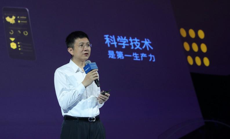 百度宣布:任命高级副总裁王海峰为百度CTO