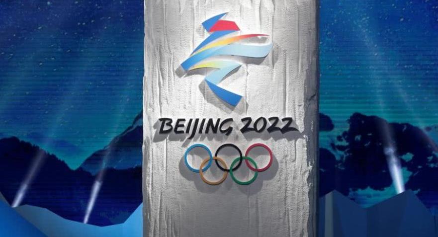 北京将实现2022年冬奥会4K超高清电视全程直播