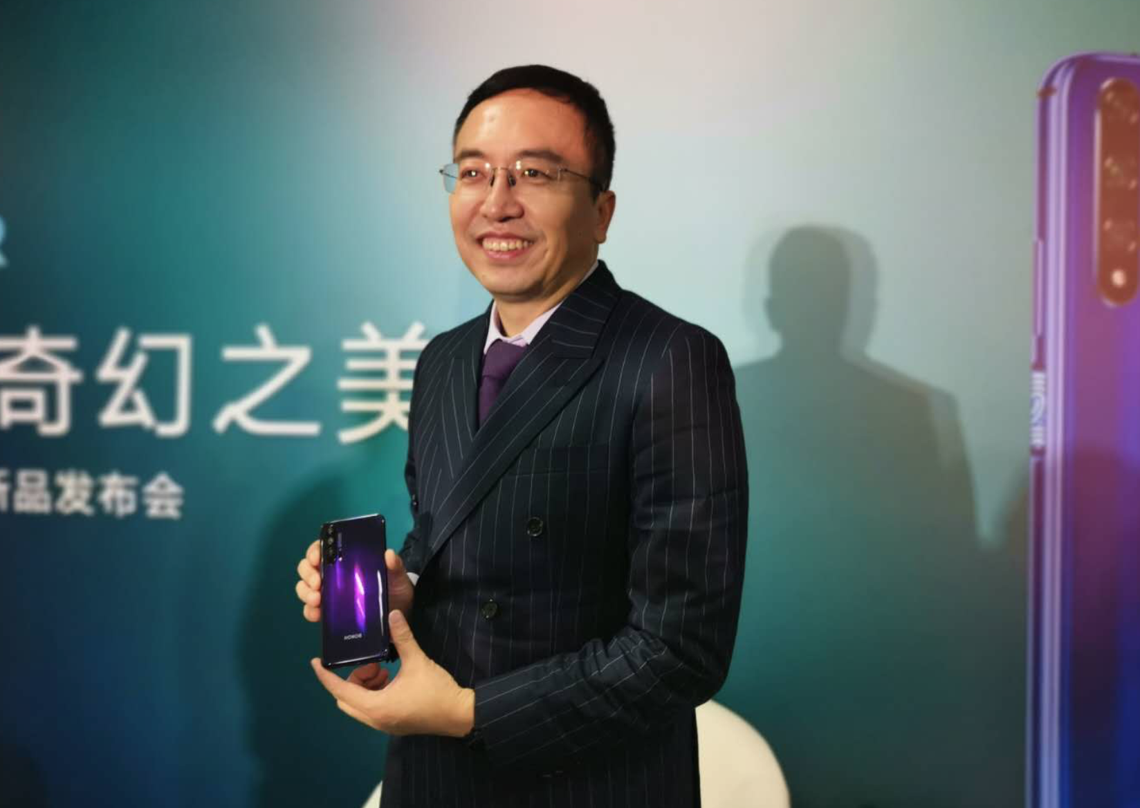 对话荣耀总裁赵明:第四季度推5G手机,无惧外界挑战