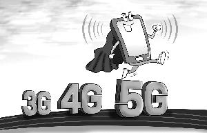 5G商用牌照最快本周发 8月或推5G套餐:价格不高于4G