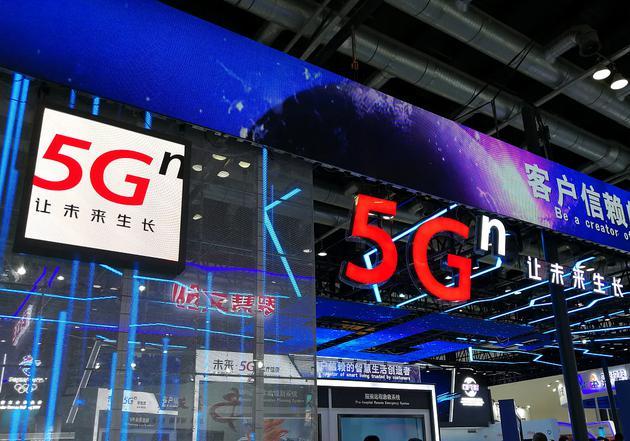 5G商用牌照将发 概念股掀涨停潮:5G到底还有多远?