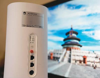 人民日报海外版:中国将正式进入5G商用元年