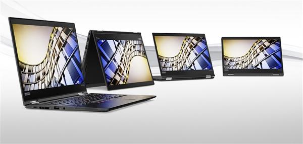 联想发布ThinkPad X390 Yoga变形本:14.5小时续航 顶配14999