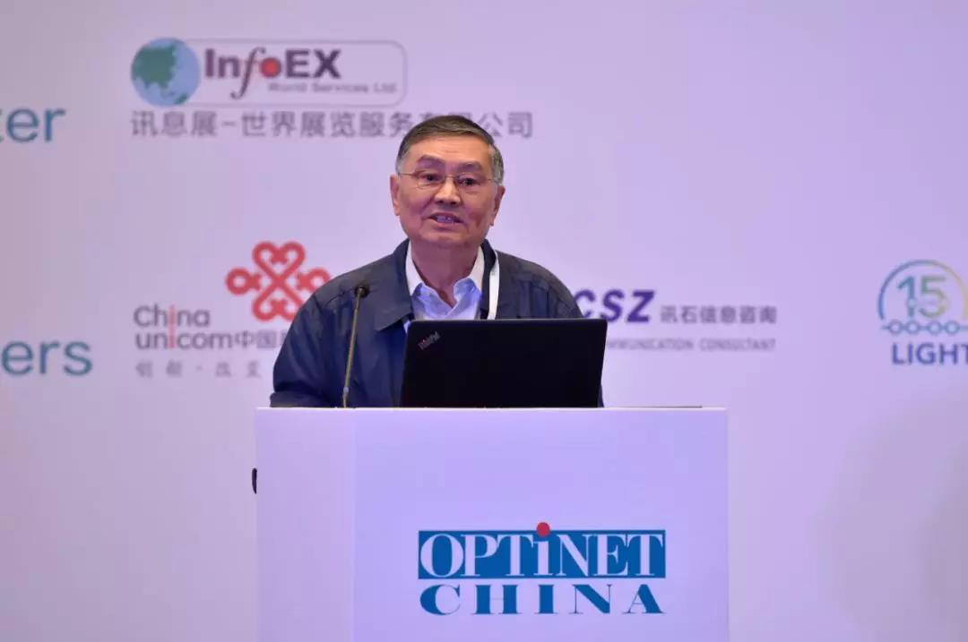 全光网2.0时代全面开启 中国光通信产业链共绘宏伟蓝图