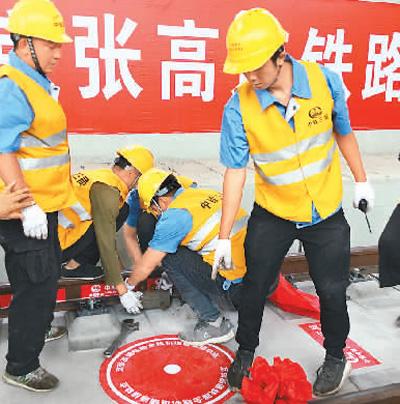 京张高铁智能运营惊喜可期:媒体车厢可完成奥运赛事直播