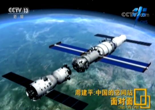中国空间站向世界开放的幕后故事