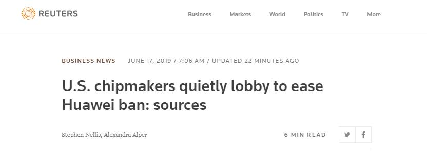 传美国芯片供应商秘密向政府施压,要求放宽华为禁令