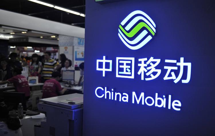 5G大采购!中国移动连开三笔大单,华为份额最大