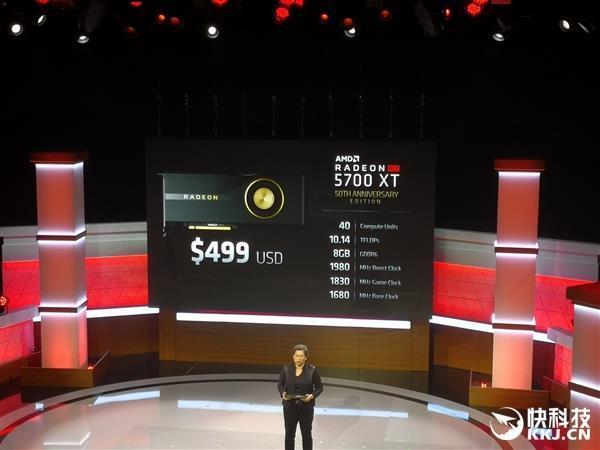 AMD官方回应:RX 5700 XT 50周年纪念版显卡只限中美市场?