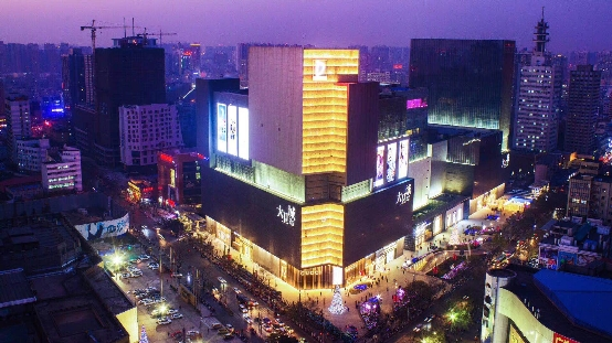 《阴阳师》音乐剧商场巡展 现世妖约,降临郑州!