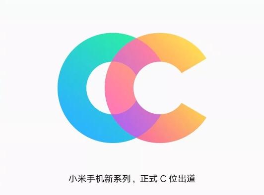 小米CC到底是啥?雷军:属于全球年轻人的潮流手机