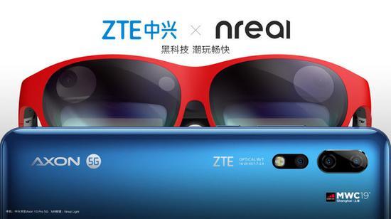 nreal发布战略合作 携手多家厂商推进5G+XR产品成熟