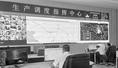 """中国机车的""""眼睛""""与""""医生"""" ——记中国机车远程监测与诊断系统"""