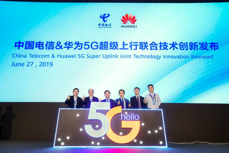 中国电信联合华为发布5G超级上行方案 增强5G体验