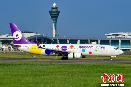 九元航空下月开通广州直飞柬埔寨西哈努克港航线