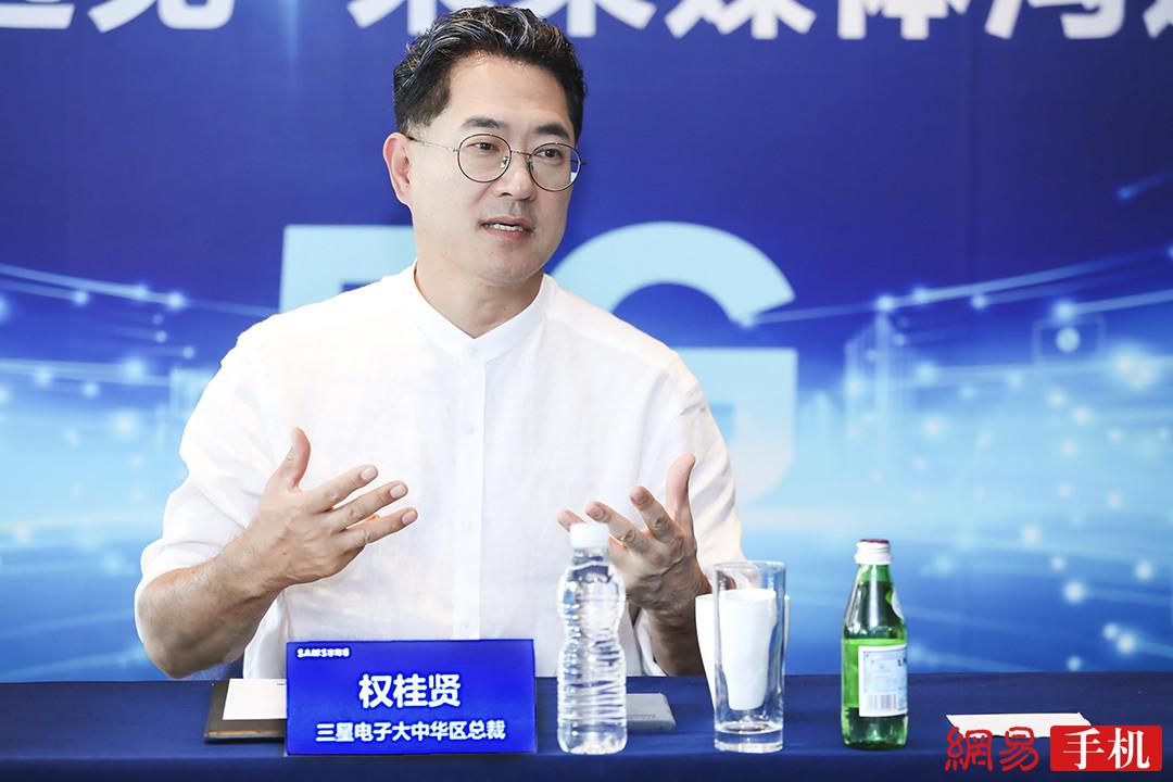 三星权桂贤:5G时代万物智联 将让手机行业大变革