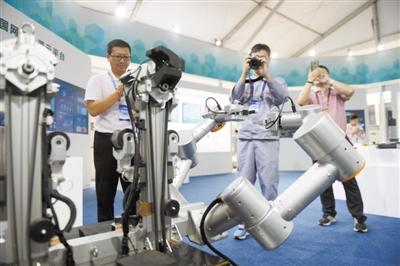 第二十一届中国科协年会在哈尔滨举行