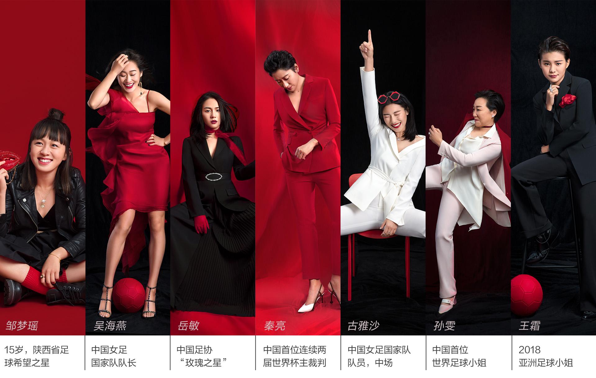 支付宝宣布10年出10亿支持中国女足 无需商业回报