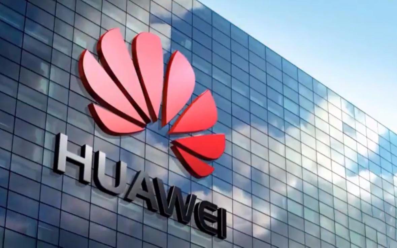 华为8月开最大规模开发者大会 正抓紧调试鸿蒙系统